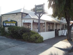 Guichen Bay Motel - Nambucca Heads Accommodation
